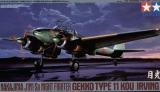 TAMIYA 1/48 Nakajima J1N1-Sa Gekko type 11 Irving