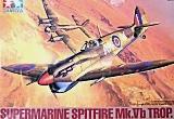 TAMIYA 1/48 Supermarine Spitfire MkVb trop.