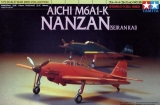 TAMIYA 1/72 Aichi M6A1K Nanzan