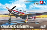 TAMIYA 1/72 Kawasaki Ki61-Id Hien