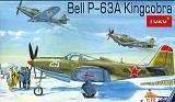 TOKO 1/72 Bell P63A