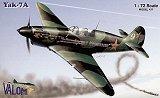 VALOM 1/72 Yakovlev YaK7A