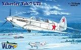 VALOM 1/72 Yakovlev YaK7 UTI
