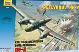 ZVEZDA 1/48 Petlyakov Pe2