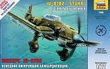 ZVEZDA 1/72 Junkers Ju87B2