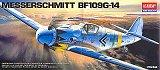ACADEMY 1/72 Messerschmitt Bf109G14