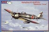 AML 1/72 Nakajima Ki43-III Ko