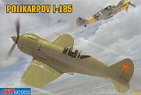 ART MODELS 1/72 Polikarpov I-185