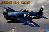 ART MODELS 1/72 Grumman F8F2 Bearcat