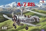 A-MODEL 1/72 Kamov A7bis