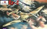 A-MODEL 1/72 Ermolayev Er2