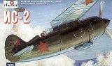 A-MODEL 1/72 Shevtchenko IS2
