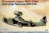 EASTERN EXPRESS 1/72 Beriev MBR2-bis