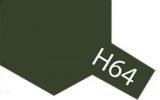 GUNZE acrylique 10ml H064 vert foncé RLM71