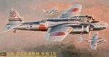 HASEGAWA 1/72 Nakajima Ki49 type100 Donryu