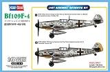 HOBBY BOSS 1/48 Messerschmitt Bf109F4