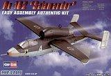 HOBBY BOSS 1/72 Heinkel He162A Salamander