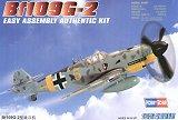 HOBBY BOSS 1/72 Messerschmitt Bf109G2