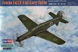HOBBY BOSS 1/72 Dornier Do335