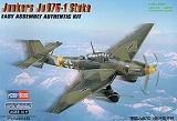 HOBBY BOSS 1/72 Junkers Ju87G1