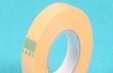 Masking Tape 10mm Tamiya