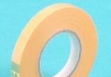 Masking Tape 06mm Tamiya