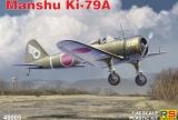 RS MODELS 1/48 Manshu Ki79A