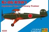 RS MODELS 1/72 Kokusai Ki86/K9W1