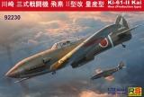 RS MODELS 1/72 Kawasaki Ki61-II Kai