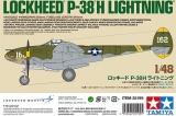 TAMIYA 1/48 Lockheed P38H