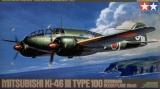 TAMIYA 1/48 Mitsubishi Ki46-III type 100