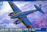 TAMIYA 1/48 Nakajima J1N1 Gekko