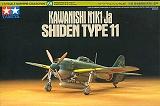TAMIYA 1/72 Kawanashi N1K1-Ja